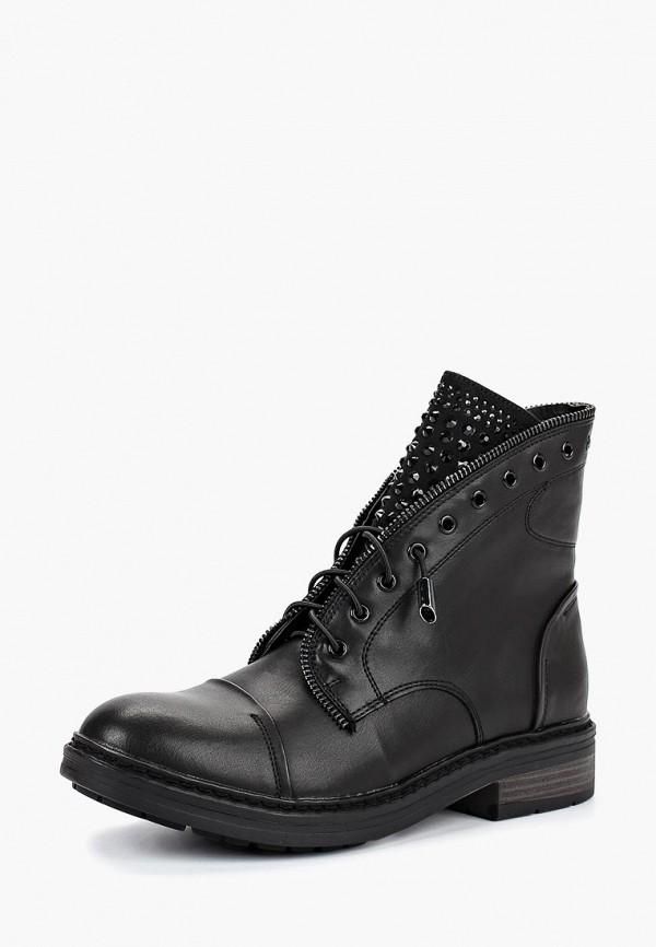 Ботинки Bata Bata BA060AWBZZX2 ботинки bata bata ba060ambzst7