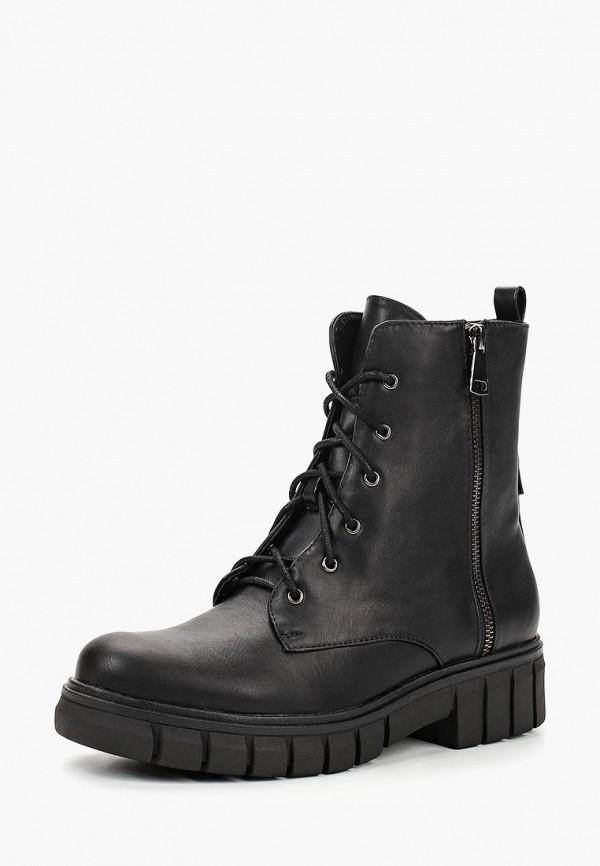 Ботинки Bata Bata BA060AWCABM6 цена 2017