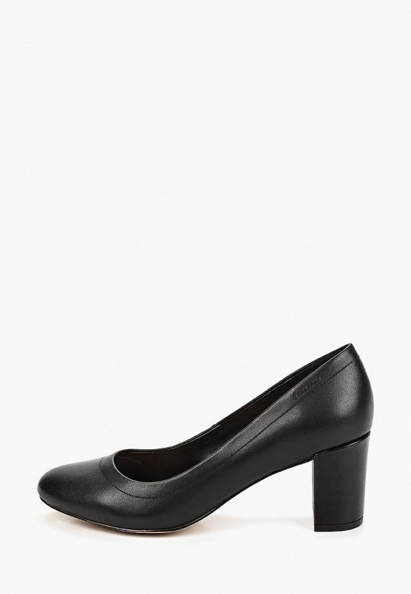 Туфли Bata Bata BA060AWEALD6 цена в Москве и Питере