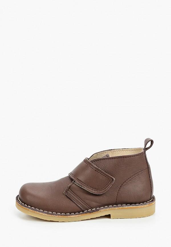 ботинки barritos для мальчика, коричневые
