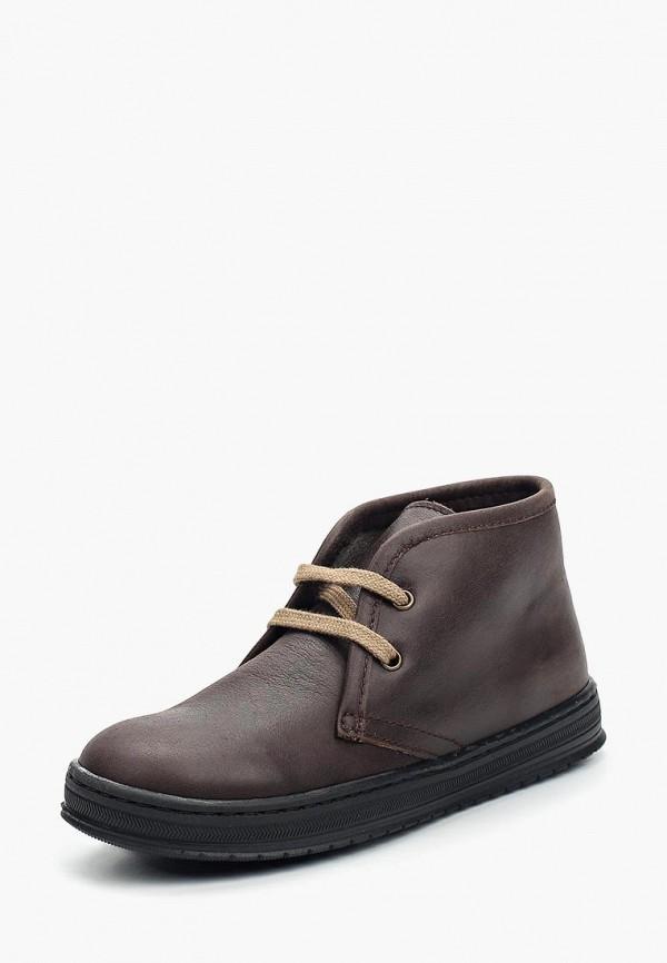 все цены на Ботинки Barritos Barritos BA065ABWMW33 онлайн