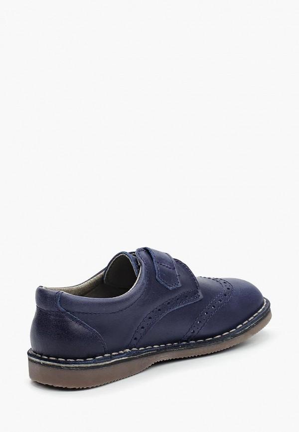 Туфли для мальчика Barritos 1419 Фото 2