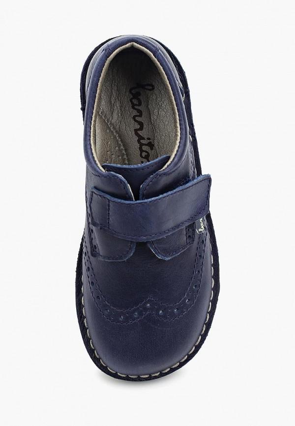 Туфли для мальчика Barritos 1419 Фото 4