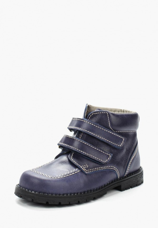 все цены на Ботинки Barritos Barritos BA065ABWMW48 онлайн