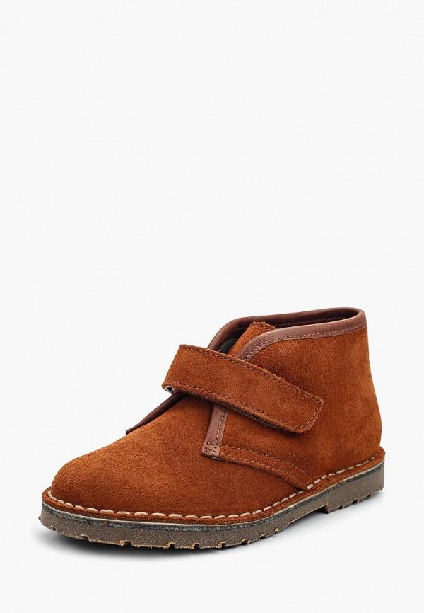 все цены на Ботинки Barritos Barritos BA065ABWMW60 онлайн