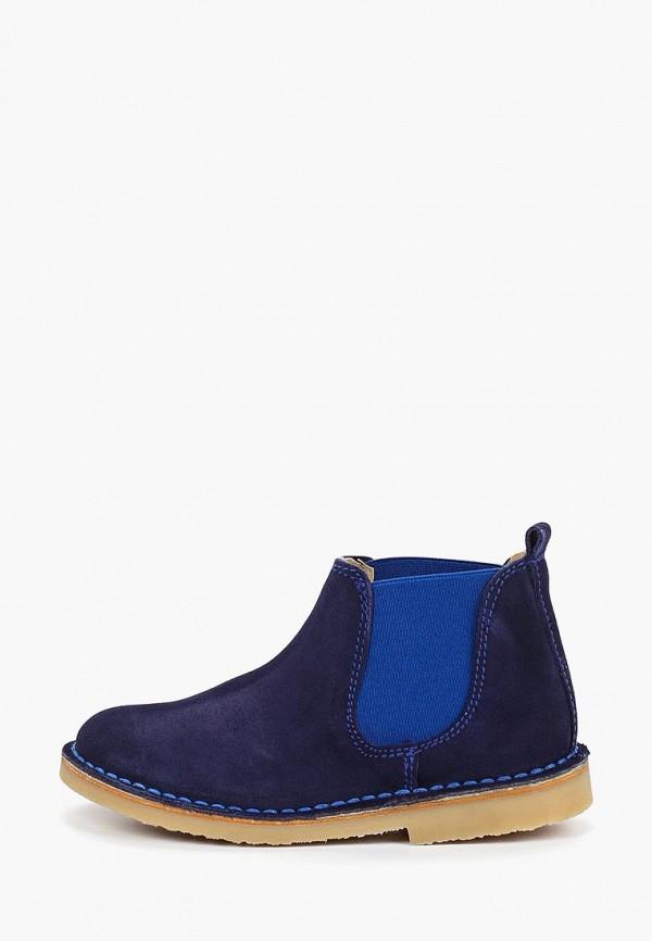все цены на Ботинки Barritos Barritos BA065AGEZFA5 онлайн