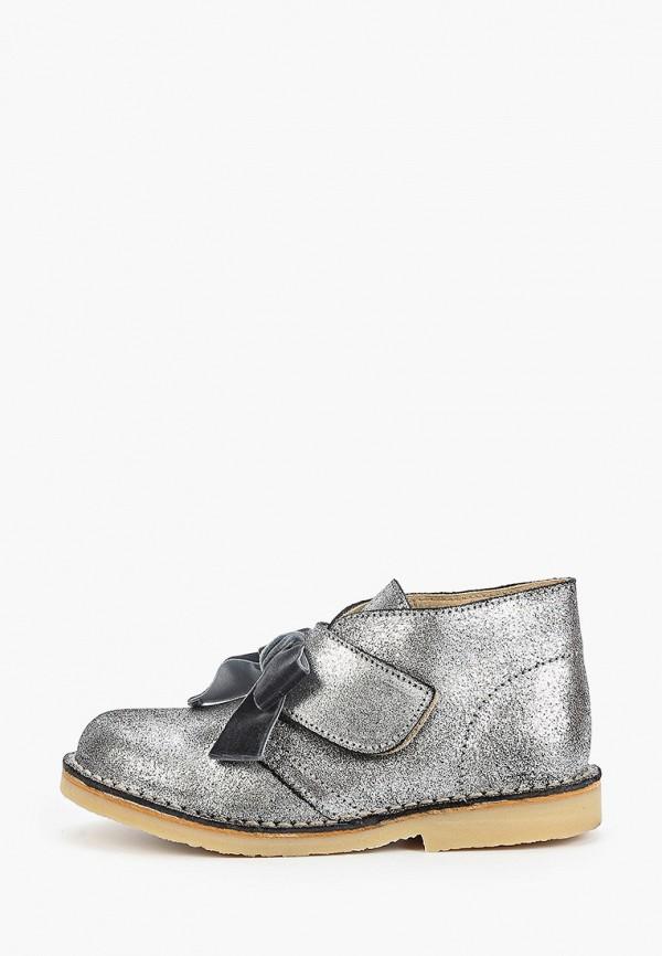 ботинки barritos для девочки, серебряные