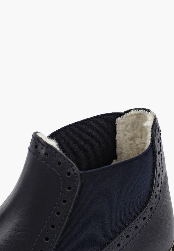 Фото 6 - Ботинки Barritos синего цвета