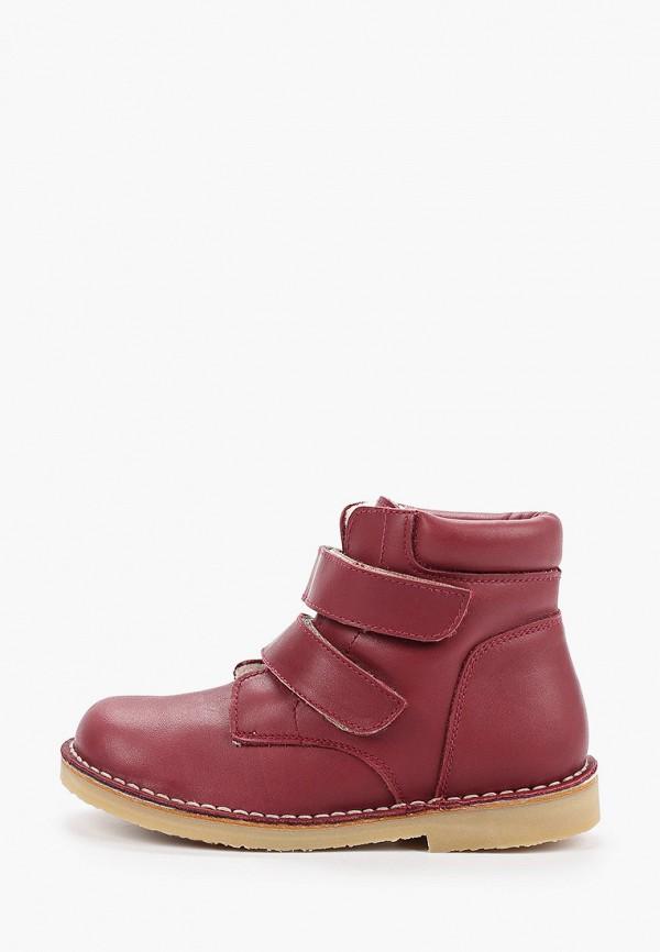 ботинки barritos для девочки, бордовые