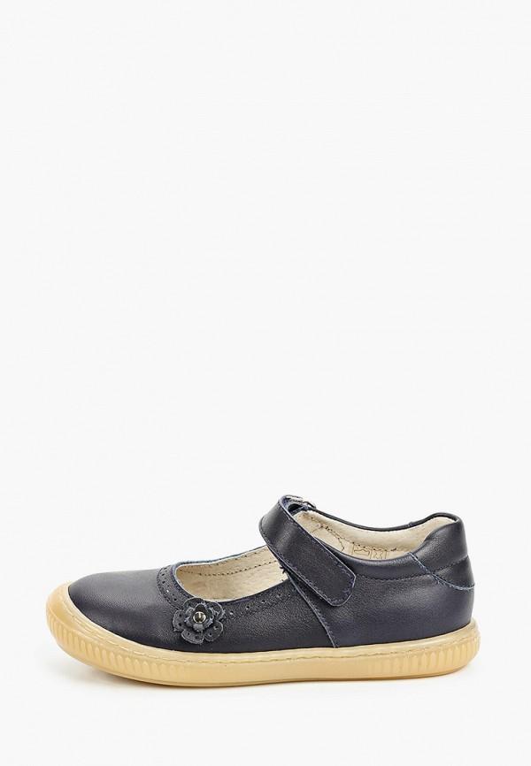 туфли barritos для девочки, синие