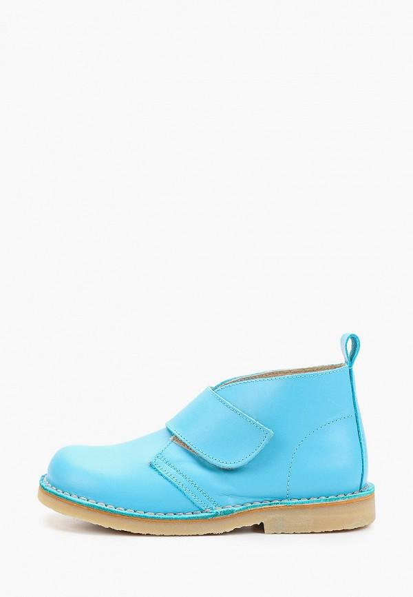 ботинки barritos для девочки, голубые