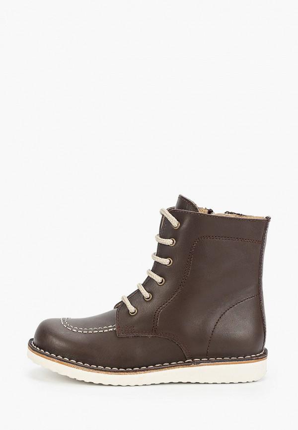 все цены на Ботинки Barritos Barritos BA065AKFWGY1 онлайн