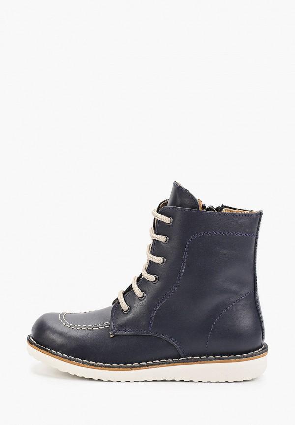 ботинки barritos для девочки, синие