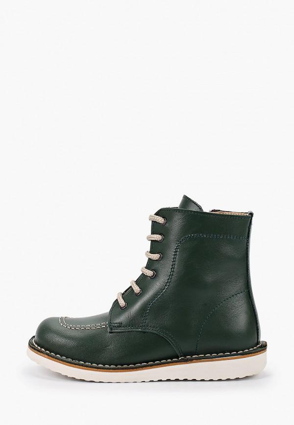 ботинки barritos для девочки, зеленые