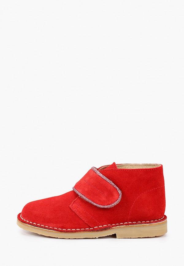 ботинки barritos малыши, красные