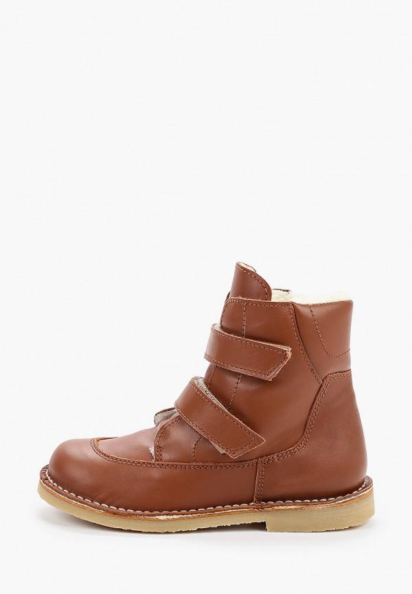 Ботинки Barritos Barritos BA065AKFWSY7 цены онлайн
