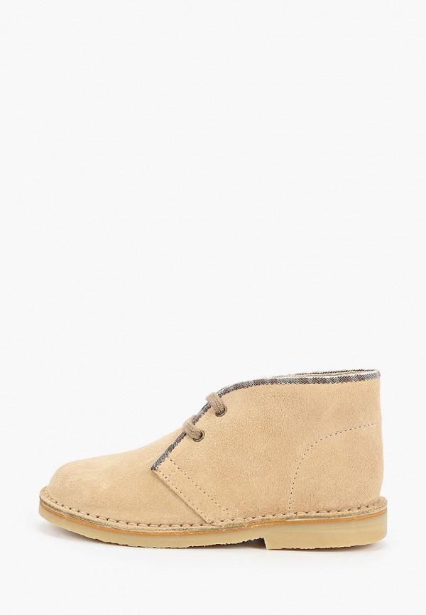 ботинки barritos малыши, бежевые