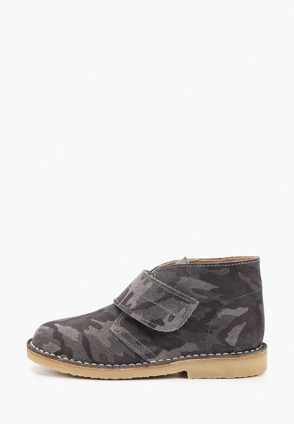 ботинки barritos малыши, серые