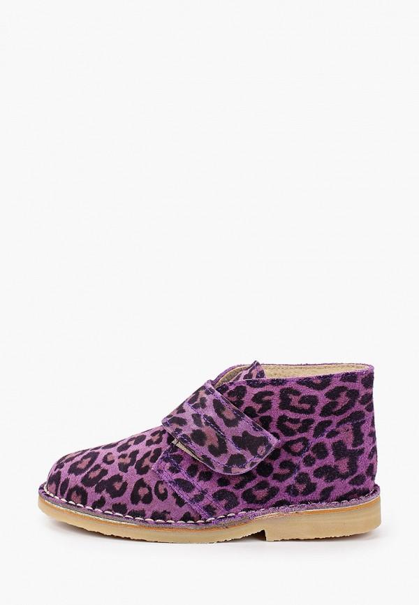 ботинки barritos малыши, фиолетовые