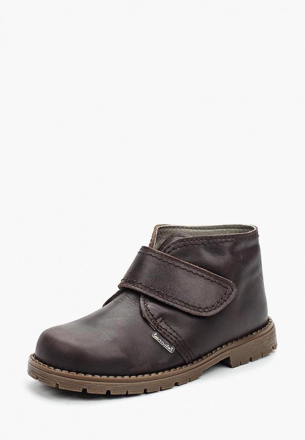 цены Ботинки Barritos Barritos BA065AKWMW42