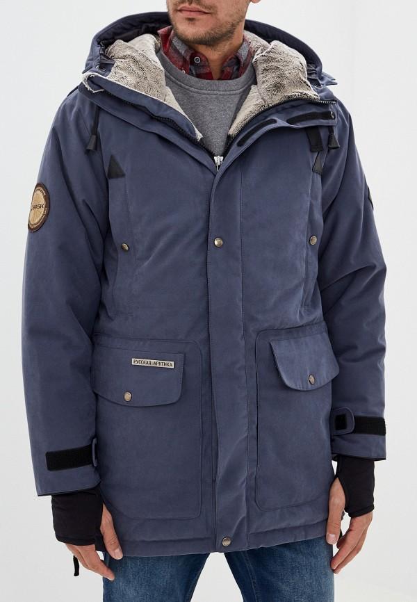 купить Куртка утепленная Bask Bask BA077EMGKNS4 дешево