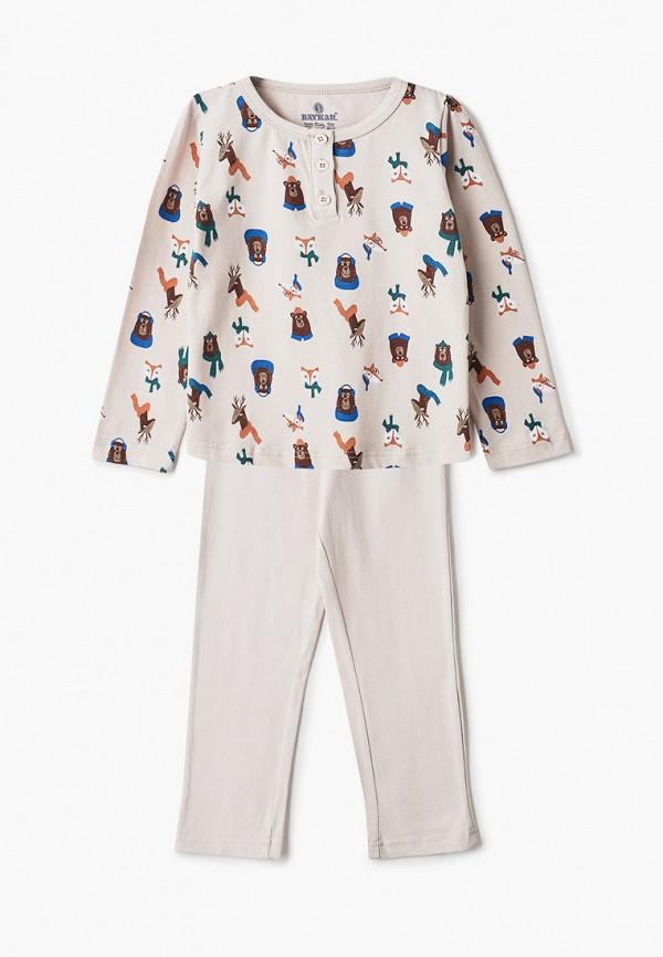 пижама baykar для мальчика, бежевая