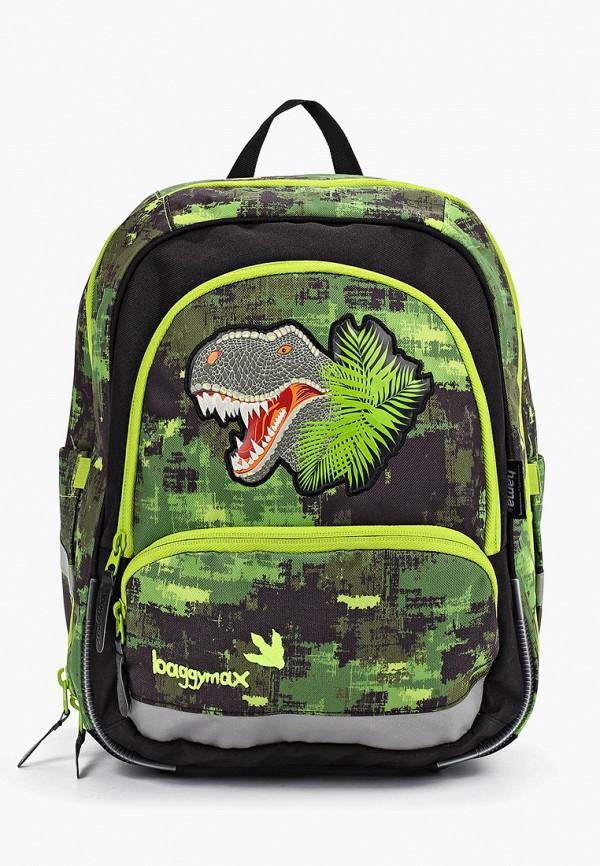 рюкзак baggymax для мальчика, зеленый