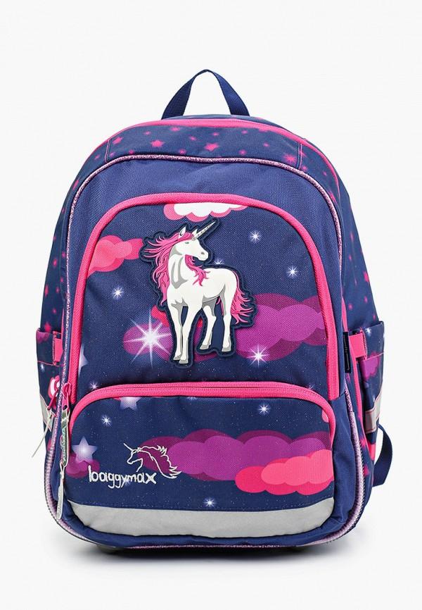 Рюкзак детский Baggymax 430102