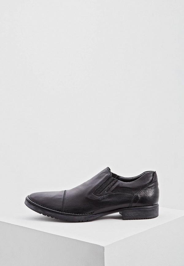 Ботинки Baldinini Baldinini BA097AMDYLM1