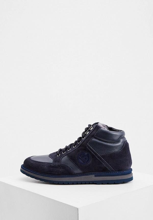 мужские ботинки baldinini, синие