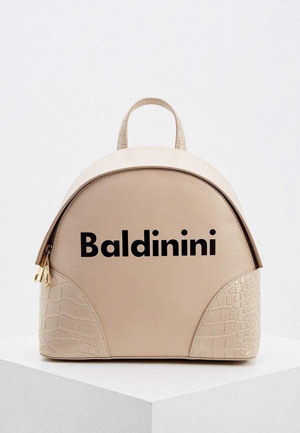 женский рюкзак baldinini, бежевый