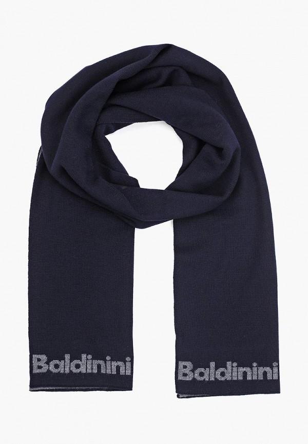 мужской шарф baldinini, разноцветный
