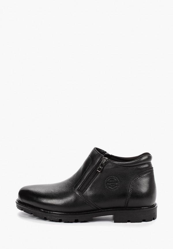 цена Ботинки Baden Baden BA993AMGELF6 онлайн в 2017 году