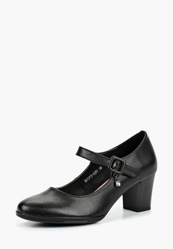 Туфли Baden Baden BA993AWBVYZ4 цена 2017
