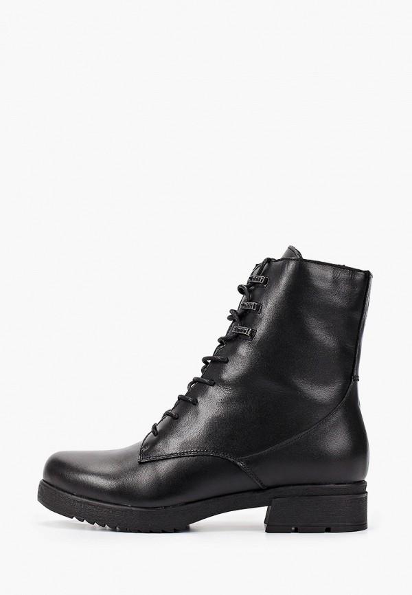 Ботинки Baden Baden BA993AWFSVI1 цены онлайн