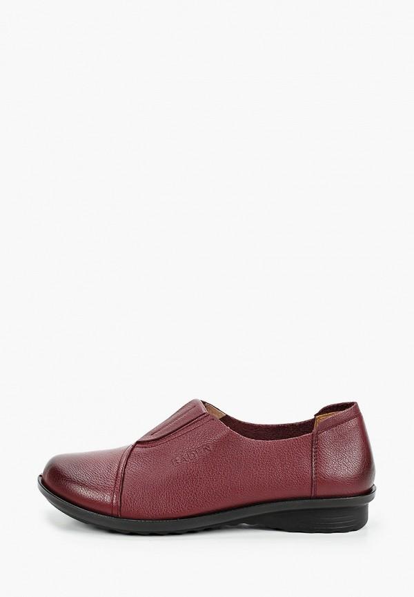 женские ботинки baden, бордовые