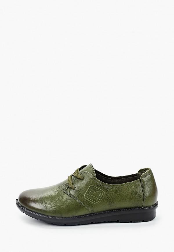 женские ботинки baden, зеленые