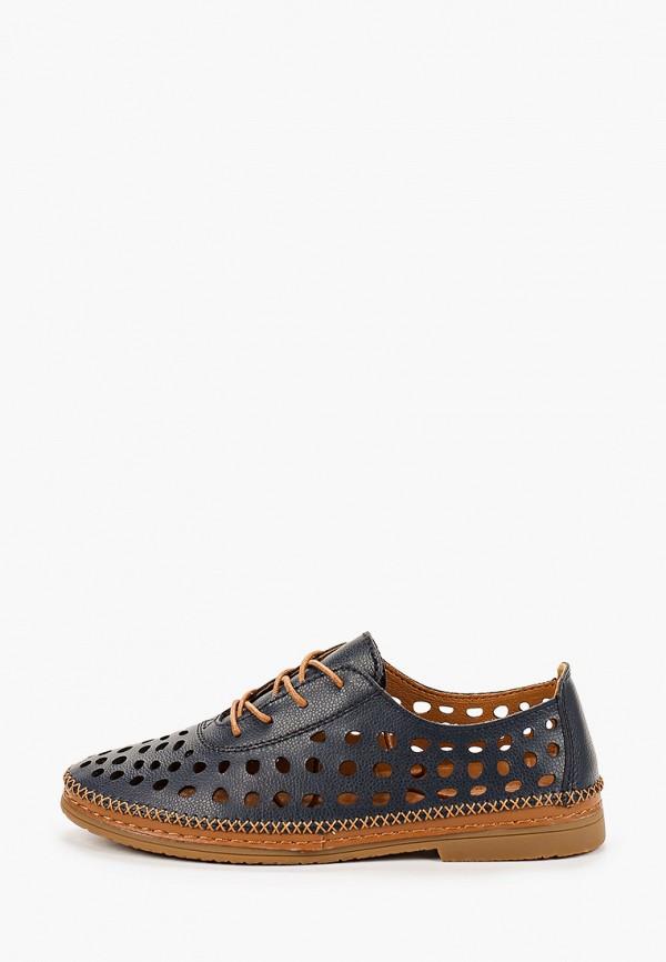 женские ботинки baden, синие