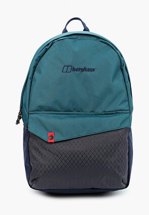 женский рюкзак berghaus, бирюзовый