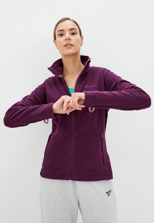 женская олимпийка berghaus, фиолетовая