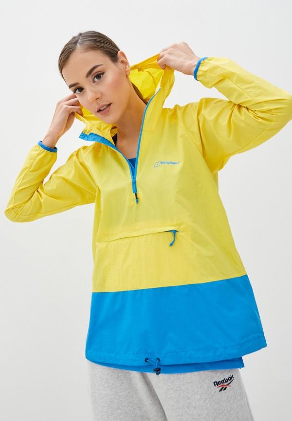 женская куртка berghaus, желтая