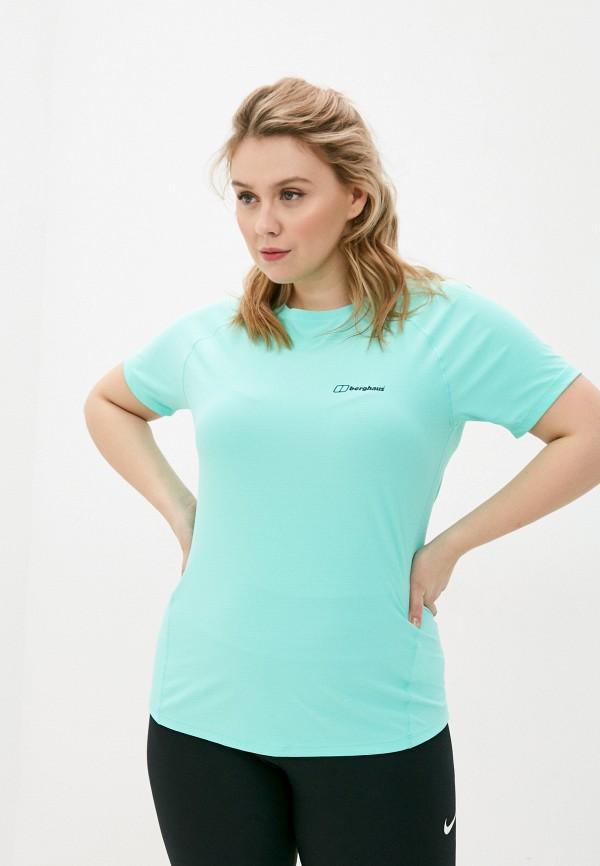 женская спортивные футболка berghaus, бирюзовая