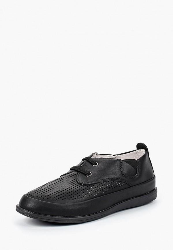 Ботинки Marcello di Nuove