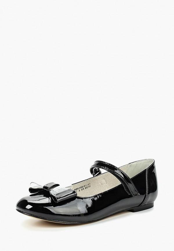 Туфли для девочки Betsy 988306/01-01
