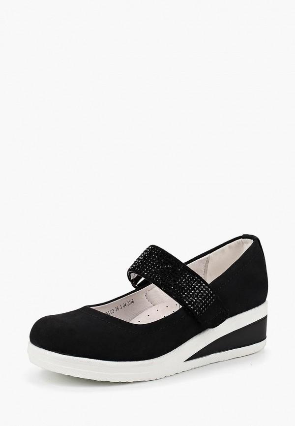 Купить Туфли Betsy, be006agbxnl5, черный, Осень-зима 2018/2019