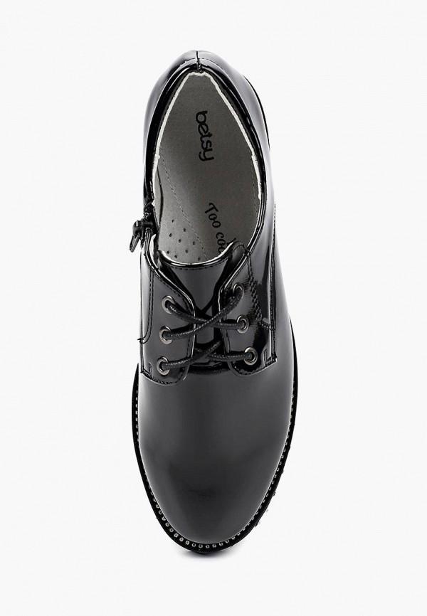 Фото 4 - Ботинки Betsy черного цвета