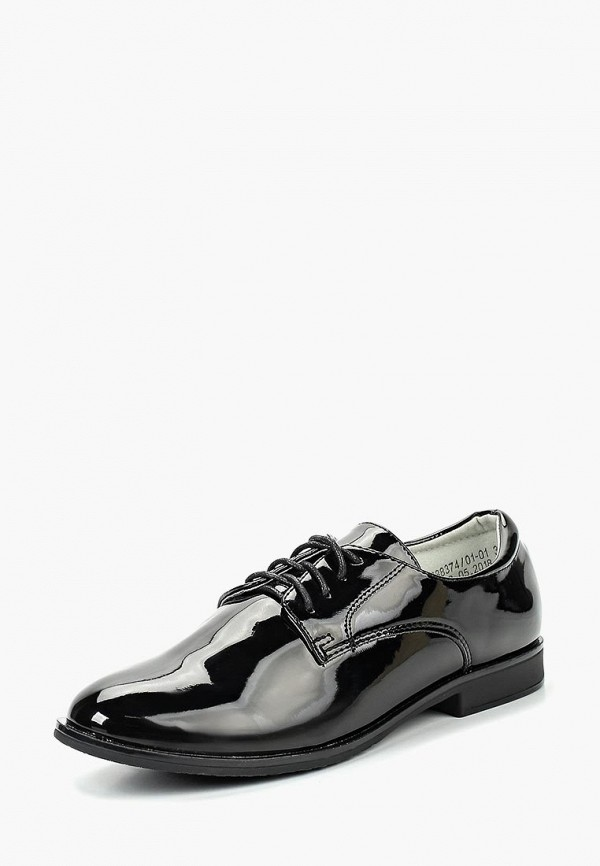 Ботинки классические Betsy