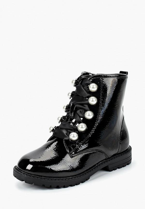 Ботинки для девочки Betsy 988505/04-01