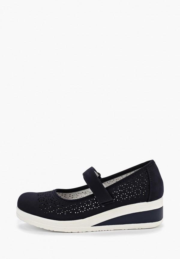 туфли betsy для девочки, синие