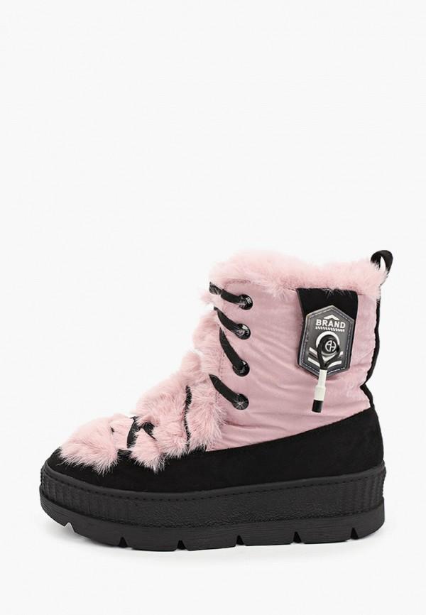 ботинки betsy для девочки, розовые